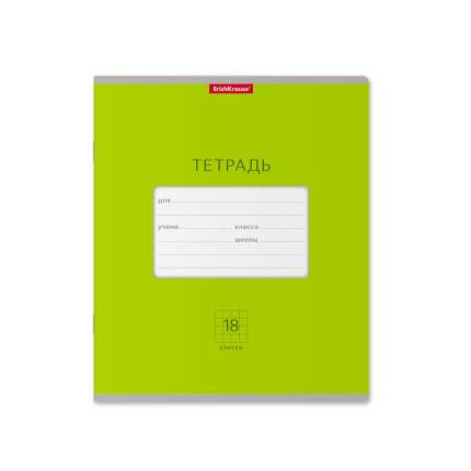 Тетрадь школьная ErichKrause Классика Bright зеленая, 18 листов, клетка (в плёнке по 10 шт
