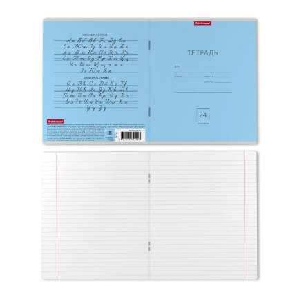 Тетрадь школьная ученическая ErichKrause Классика голубая, 24 листа, линейка