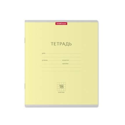 Тетрадь школьная ученическая ErichKrause Классика желтая, 18 листов, клетка
