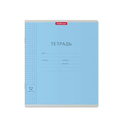 Тетрадь школьная ученическая ErichKrause Классика с линовкой голубая, 12 листов, клетка