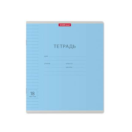 Тетрадь школьная ErichKrause Классика с линовкой голубая, 18 листов, линейка