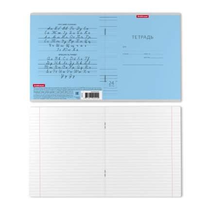 Тетрадь школьная ErichKrause Классика с линовкой голубая, 24 листа, линейка