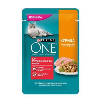 Влажный корм для кошек Purina One Sterilised, курица, 26шт, 75г