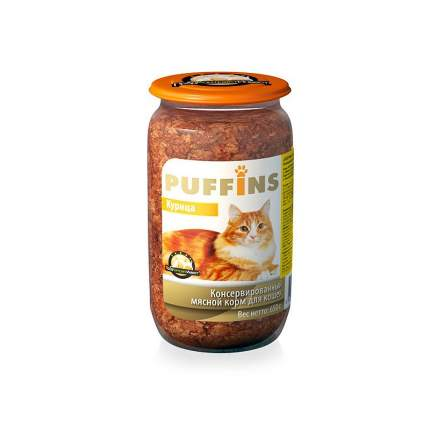 Влажный корм для кошек Puffins, курица, 8шт, 650г