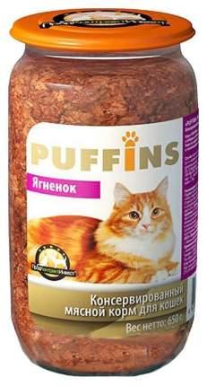 Влажный корм для кошек Puffins, ягненок, 8шт, 650г