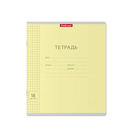 Тетрадь школьная ErichKrause Классика с линовкой желтая, 18 листов, клетка
