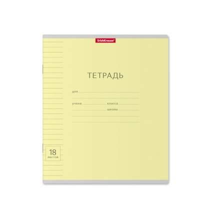 Тетрадь школьная ErichKrause Классика с линовкой желтая, 18 листов, линейка