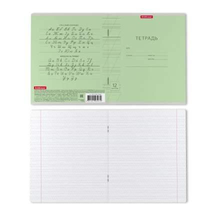 Тетрадь школьная ученическая ErichKrause Классика с линовкой зеленая, 12 листов, косая лин