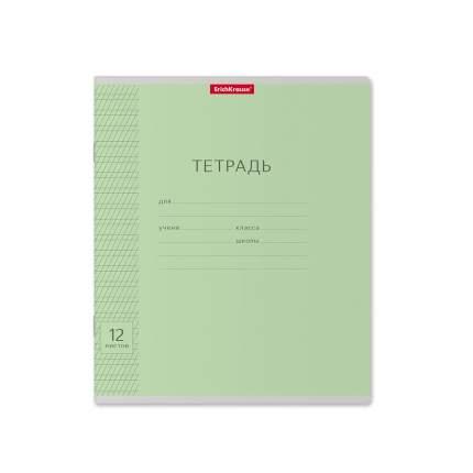 Тетрадь школьная ErichKrause Классика с линовкой зеленая, 12 листов, частая косая линейка
