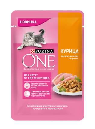 Влажный корм для котят Purina One Kitten, курица, 26шт, 75г