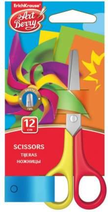 Ножницы Artberry Mini, 12.5см (в блистере по 1 шт.)