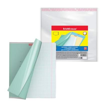 Набор пластиковых обложек ErichKrause Fizzy Clear для тетрадей и дневников, с клеевым крае