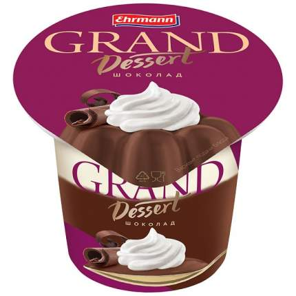 Десерт ehrmann grand dessert пудинг шоколадный 5,2%, 200 г бзмж