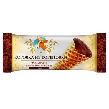 Крем-десерт Коровка из Кореновки в вафельном рожке с какао 25 %, 40 г БЗМЖ