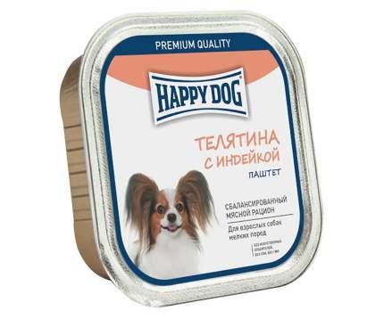 Консервы для собак Happy Dog NaturLine паштет, телятина, индейка, 125г