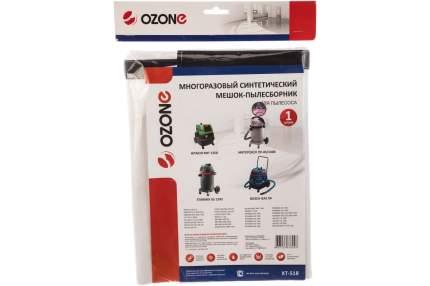 Мешок-пылесборник turbo синтетический multiplex carbon 1 шт. (до 72 л) OZONE XT-518