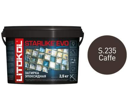 Эпоксидная затирка LITOKOL STARLIKE EVO S.235 CAFFE, 2,5 кг