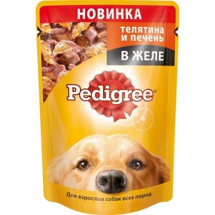 Влажный корм для собак Pedigree Кусочки в желе, телятина, печень, 85г