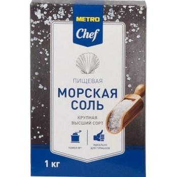 Соль морская Metro Chef крупная 1 кг
