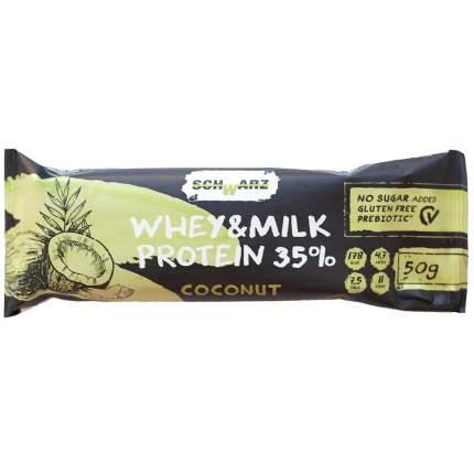 Батончик SchWarz Кокос в йогурте с высоким содержанием протеина 35% 50 г