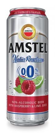 Пивной напиток Amstel Natur Raspberry & Lime безалкогольный 0,43 л