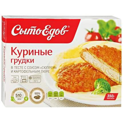 Куриные грудки в тесте Сытоедов с пюре замороженные, 350 г