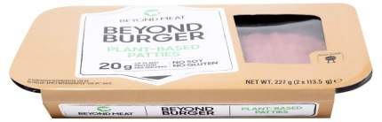 Бургер Beyond Meat из растительного мяса замороженный 227 г