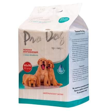 Пеленки для кошек и собак PRO DOG 60х90см 30шт c гелевым абсорбентом и клеевыми уголками