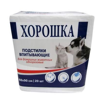 Пеленки для кошек и собак ХОРОШКА с суперабсорбентом и липким слоем 60х90см 20шт