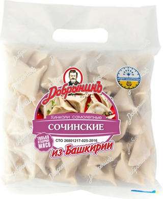 Хинкали Добрынинъ Сочинские 800 г