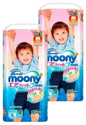 Подгузники-трусики MOONY для мальчиков (12-17 кг), 2x38 шт.