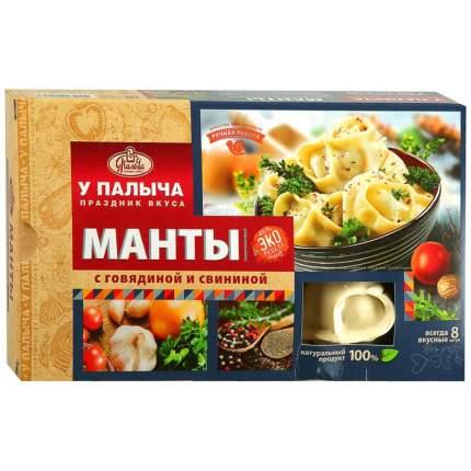 Манты У Палыча со свининой и говядиной 440 г