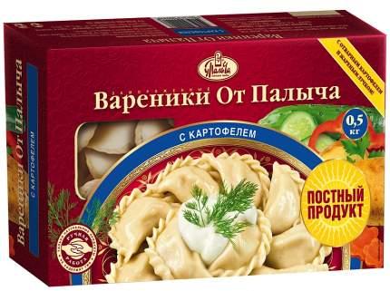 Вареники У Палыча с картофелем замороженные 500 г