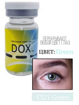 Контактные линзы DOX CL21 GREEN 12143103 1 шт.