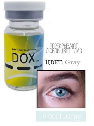 Контактные линзы DOX EDG L.GRAY 14145083 1 шт.