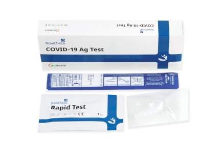 NowCheck COVID019 Ag Test