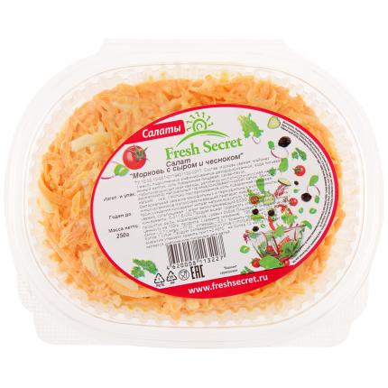 Салат Fresh Secret Морковь с сыром и чесноком