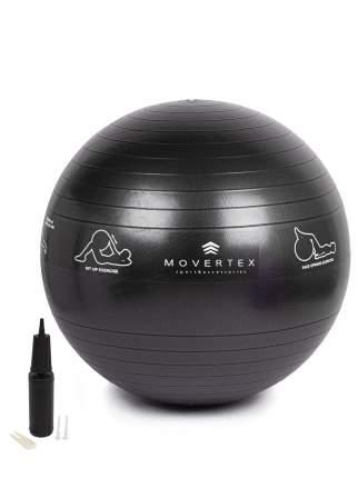 Фитбол Movertex черный