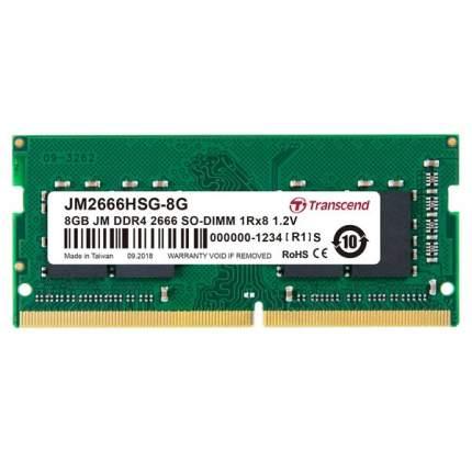 Оперативная память Transcend 8GB SO-DIMM DDR4