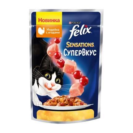 Влажный корм для кошек Felix Sensations Супервкус, индейка, ягоды, в желе 75 г, 24 шт
