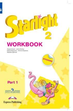 Рабочая тетрадь Английский язык.  2 класс. В 2 ч. Часть 1
