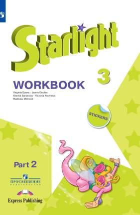 Рабочая тетрадь Английский язык.  3 класс. В 2 ч. Часть 2