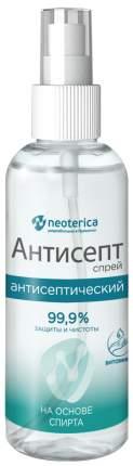 Антисептический спрей NEOTERICA 100мл