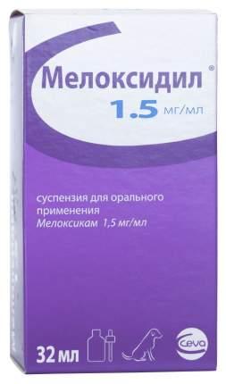 Суспензия для орального применения CEVA Мелоксидил, 32мл