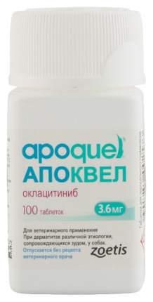Препарат для собак ZOETIS Апоквел для снятия зуда 3,6 мг 20 таблеток