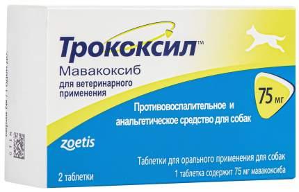 Препарат для собак ZOETIS Трококсил противовоспалительное средство 75мг 2 таб