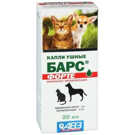 Ушные капли для кошек и собак АВЗ БАРС Форте, 20 мл