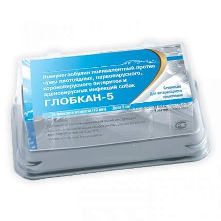 Вакцина для собак НАРВАК Глобкан-5, 1 доза