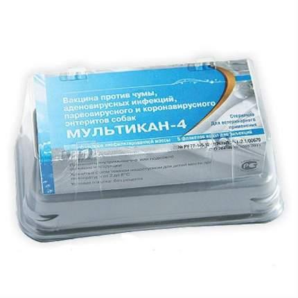 Вакцина Мультикан - 4, доза, 2 флакона
