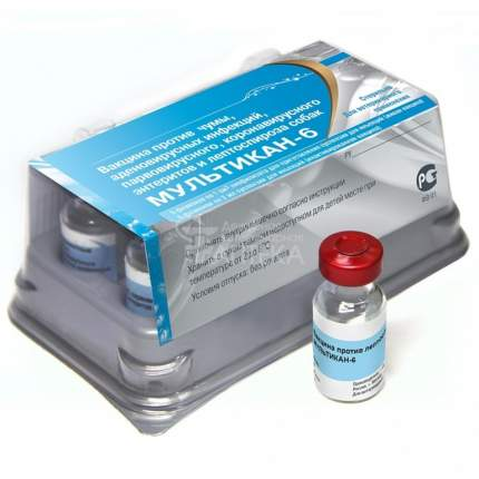 Вакцина Мультикан - 6, доза, 2 флакона